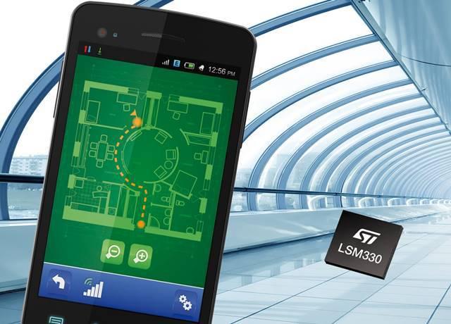 Smart Car Sensor5 - MEMS 6축 모션 센서