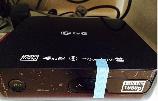 LGtv 디빅스 플레이어 ( divix player ) 기능
