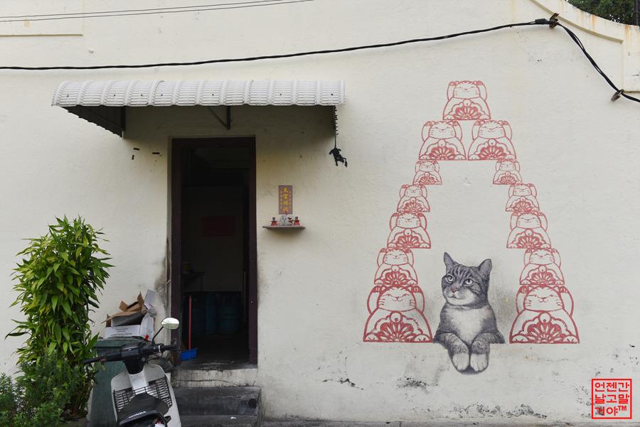 행운의 고양이만큼 사랑해주세요.