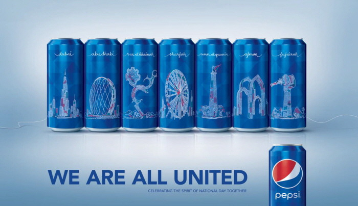 Pepsi-limited-edition-UAE-national-day