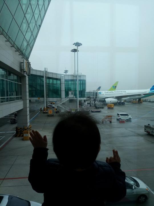 인천공항 유아동반
