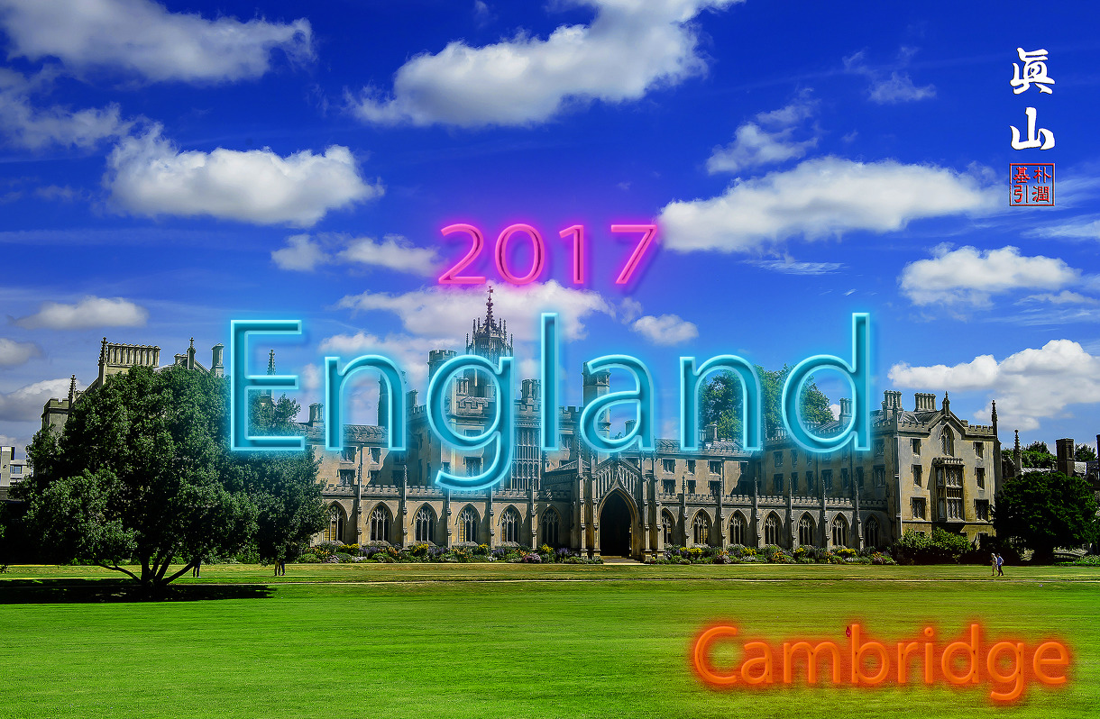 2017 UK Tour - Cambridge, 15th day