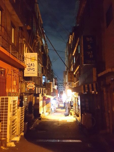 서울 용산구 동자동