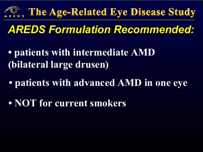 AREDS 1 치료 대상