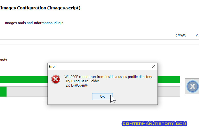 WinPESE cannot run from inside a user's profile directory. Try using Basic Folder.