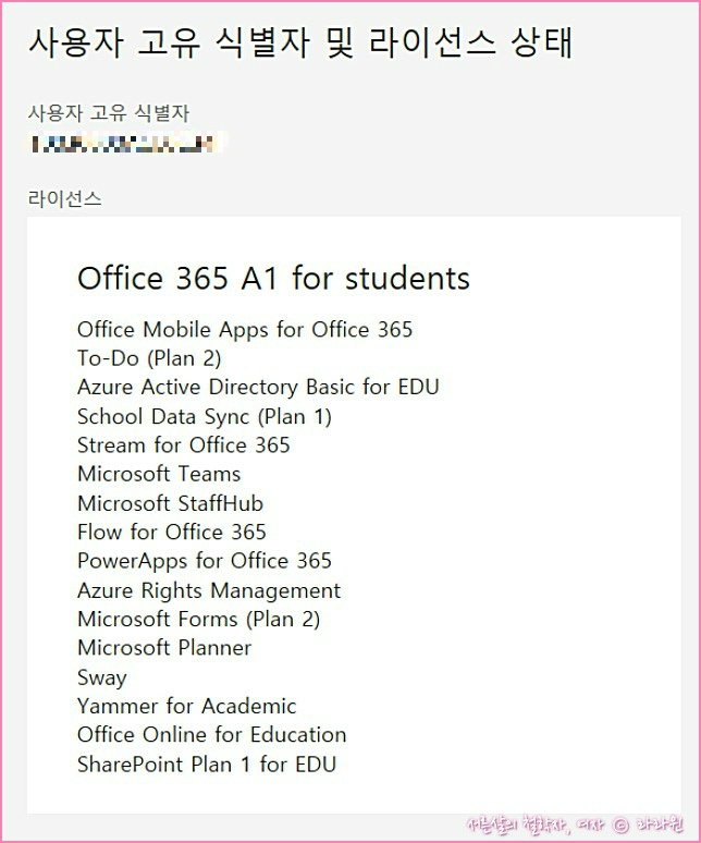 office 365 a1 for students