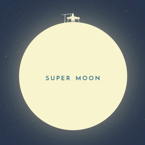 Choi Ye Geun – Super moon (Feat. Il Do) Lyrics [English, Romanization]