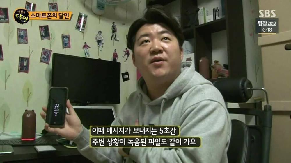 알면 도움되는 스마트폰의 기능  [카메라 자동기능/ SOS 기능/ 생활 정보 TIP ]14