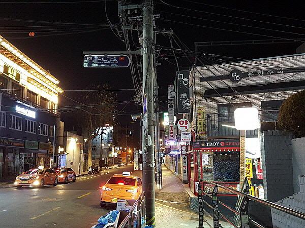 서울 용산구 이태원 베트남 퀴논길 입구