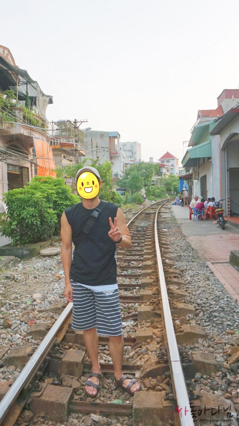 베트남 하이퐁 기찻길 마을