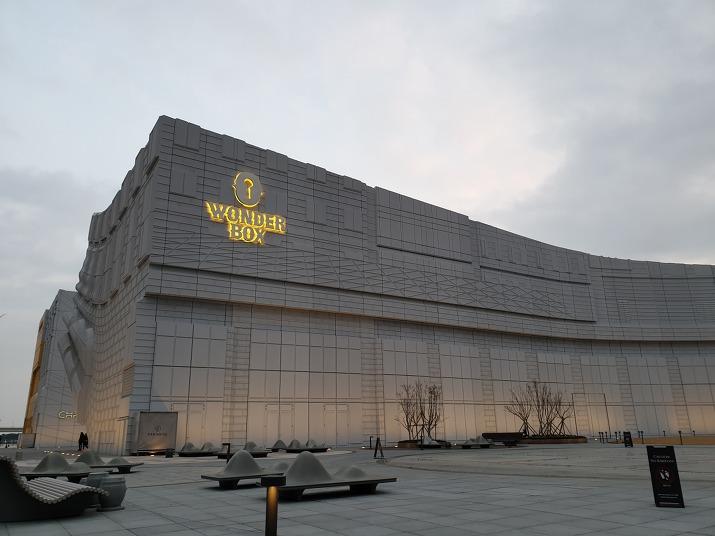 인천 파라다이스시티 원더박스 건물 외관