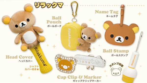 37. Rilakkuma-products
