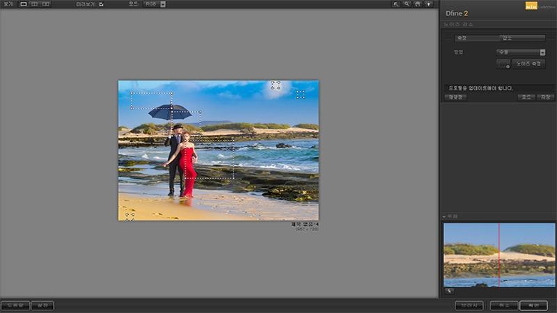 사진: 디파인 기능은 오른쪽에서 전체 적용을 해도 되고 왼쪽에서 일부분을 선택하며 해도 된다.