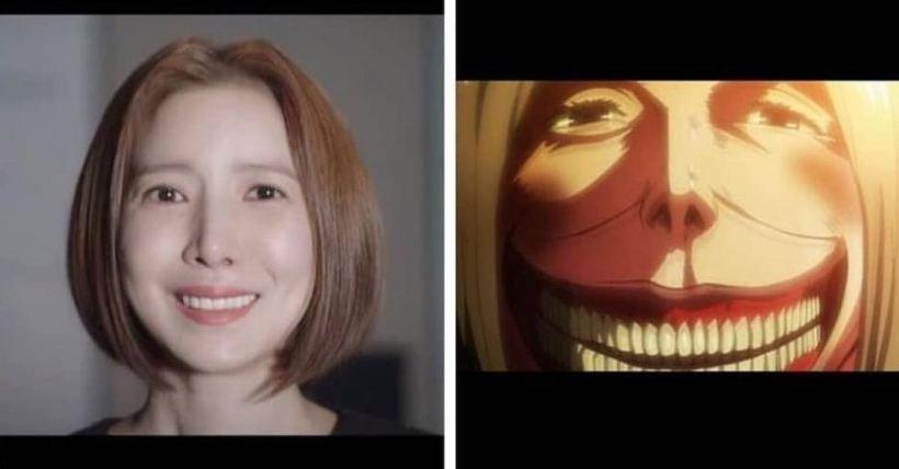 노승혜 진격의 거인