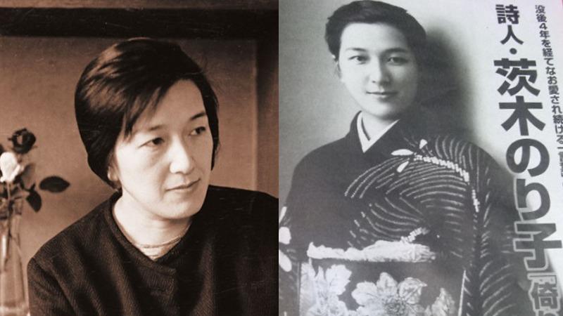 사진: 젊은 시절의 작가 노리코. 평상 사진과 잡지 사진