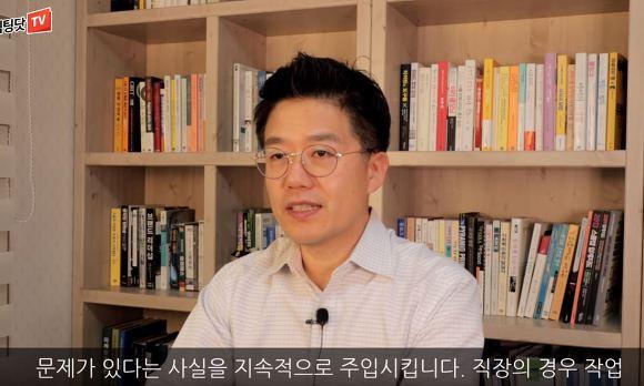 유튜브 커넥팅닷 1