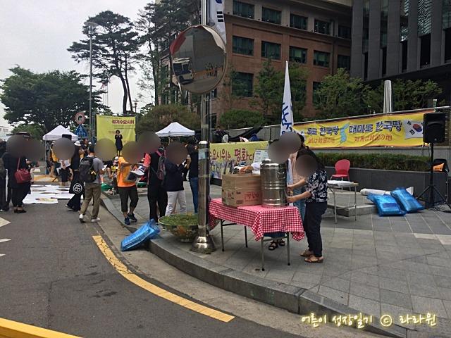 일본대사관 앞