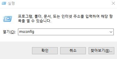 부팅옵션1