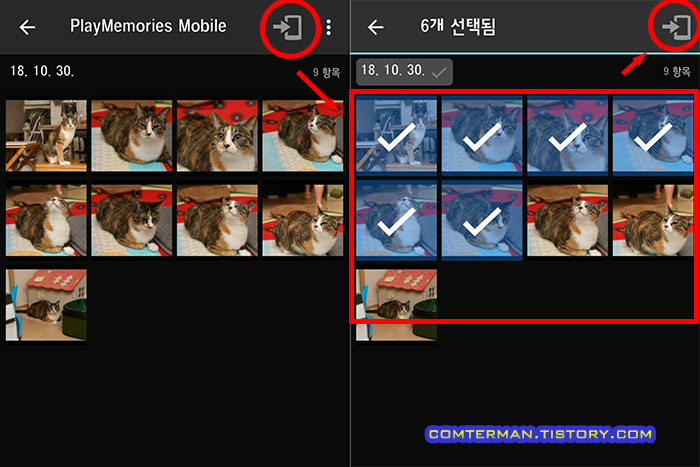 PlayMemories Mobile 사진 다중 선택