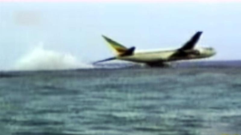 961편 항공추락은 수평을 시도했으나 실패했다