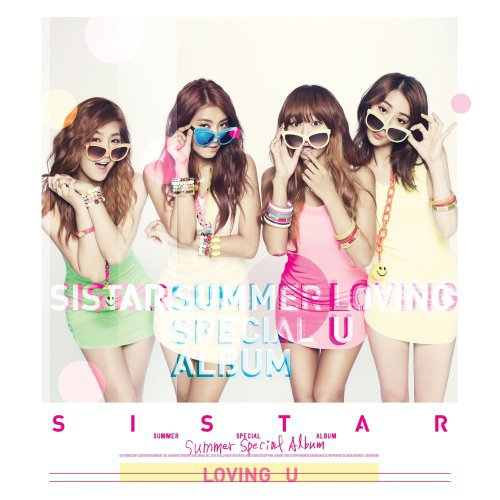 SISTAR – LOVING U Lyrics [English, Romanization]