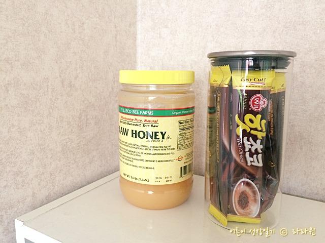 꿀 코코아