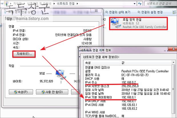 공유기 iptime 관리자 접속 192.168.0.1 접속 안됨 해결하는 방법