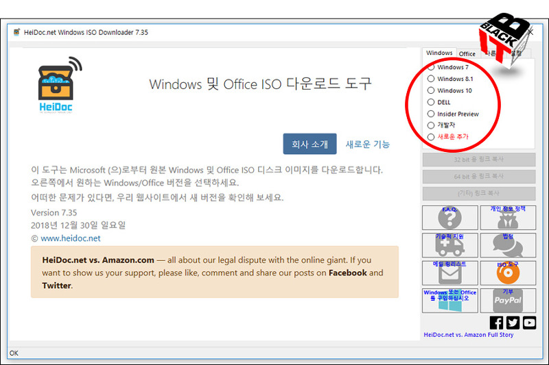 windows 7 professional k 64bit iso 다운로드