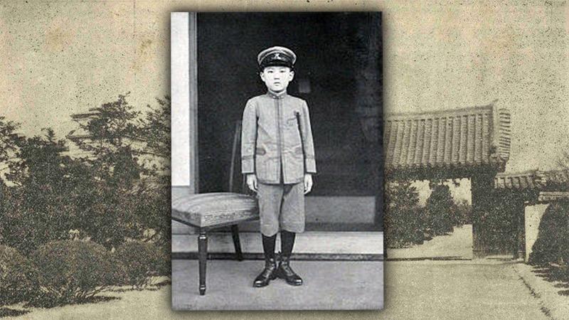 사진: 어린 시절의 황손 이우. 일제시대였다.