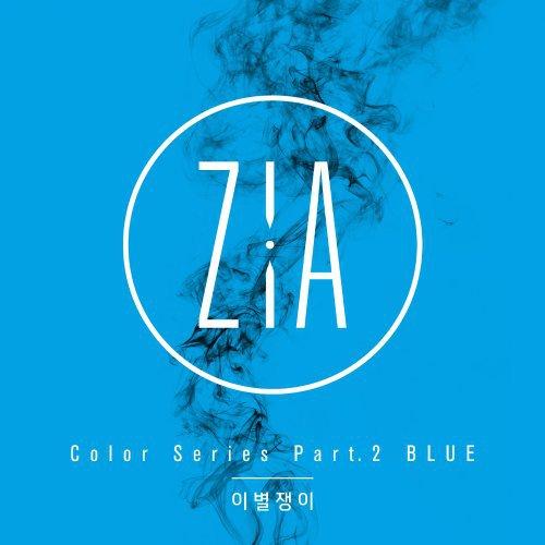 ZIA – FAREWELL RIDDEN Lyrics [English, Romanization]