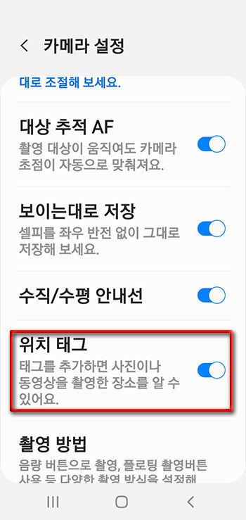 구글포토에서사진이나동영상위치정보확인하기_3