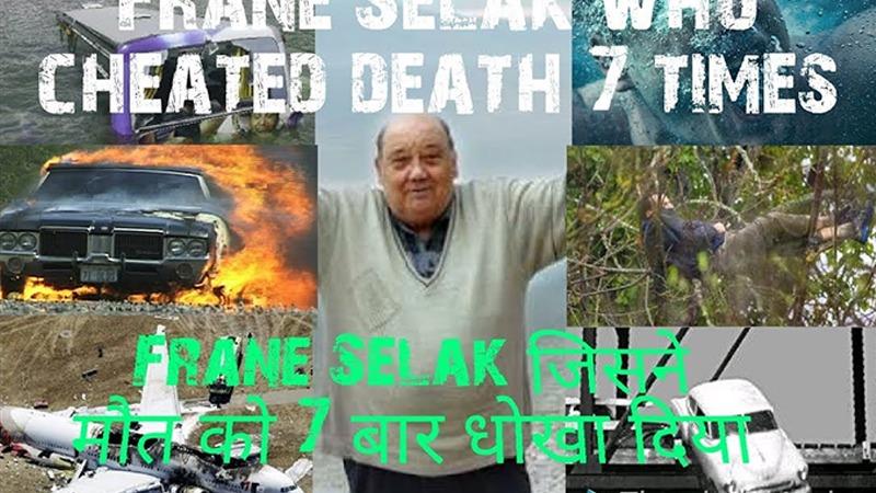 사진: 유튜브 등에도 7번이나 죽을 뻔한 그의 이야기가 나온다