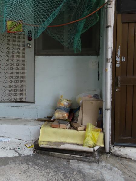사회지리학 - 절대적 빈곤과 상대적 빈곤
