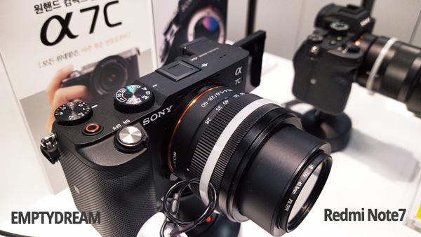 소니 a7c 미러리스 카메라 사진 테스트, 홍미노트7 비교