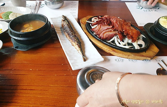 된장찌개, 생선구이, 오리훈제