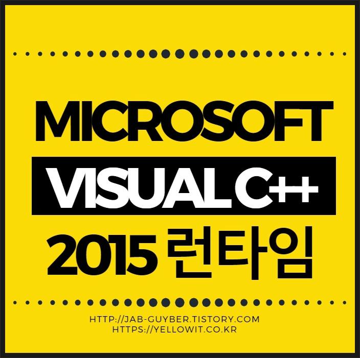 Microsoft Studio Visual c++ 2015