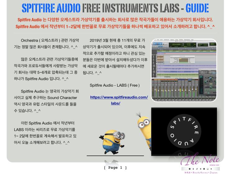 Spitfire Audio - LABS 무료 가상악기 씨리즈 : 다운로드 및