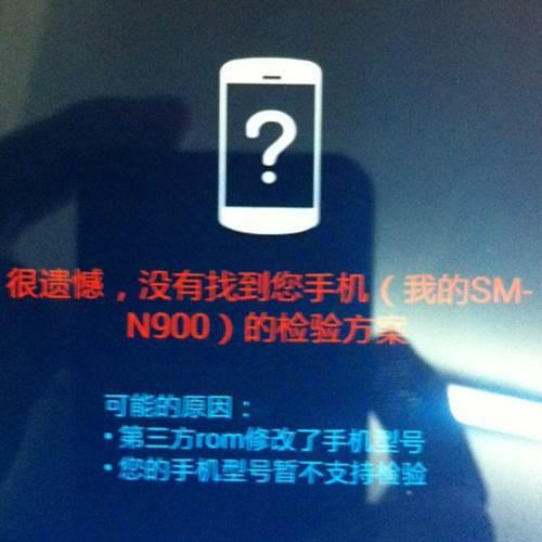 ARM 프로세서 특징