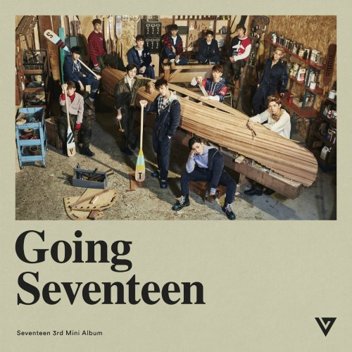 SEVENTEEN – BOOMBOOM Lyrics [English, Romanization]