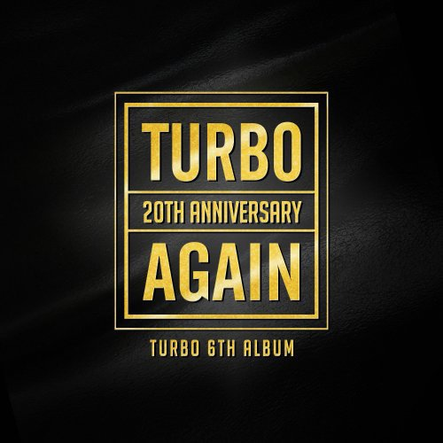 TURBO – AGAIN Lyrics [English, Romanization]