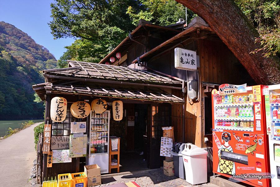 [일본/교토] 아라시야마 가츠라강 옆 작은 식당, 카메야마야(亀山家)