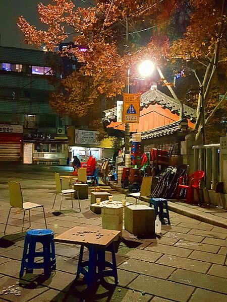 서울 종로구 종로3가 탑골공원