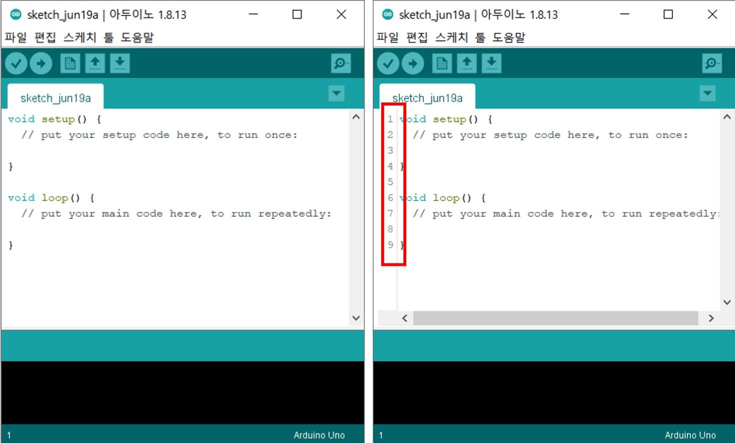 Arduino IDE 줄번호