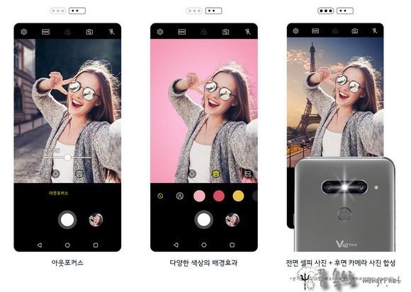 LG V40 씽큐 카메라에 후레쉬 기능이 있나?