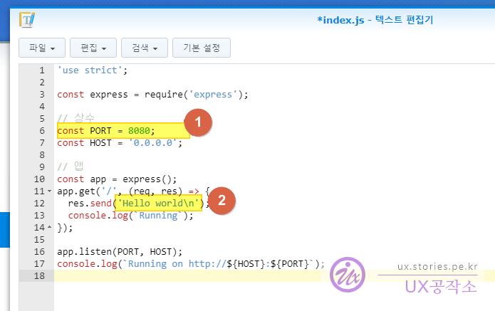 index.js 파일