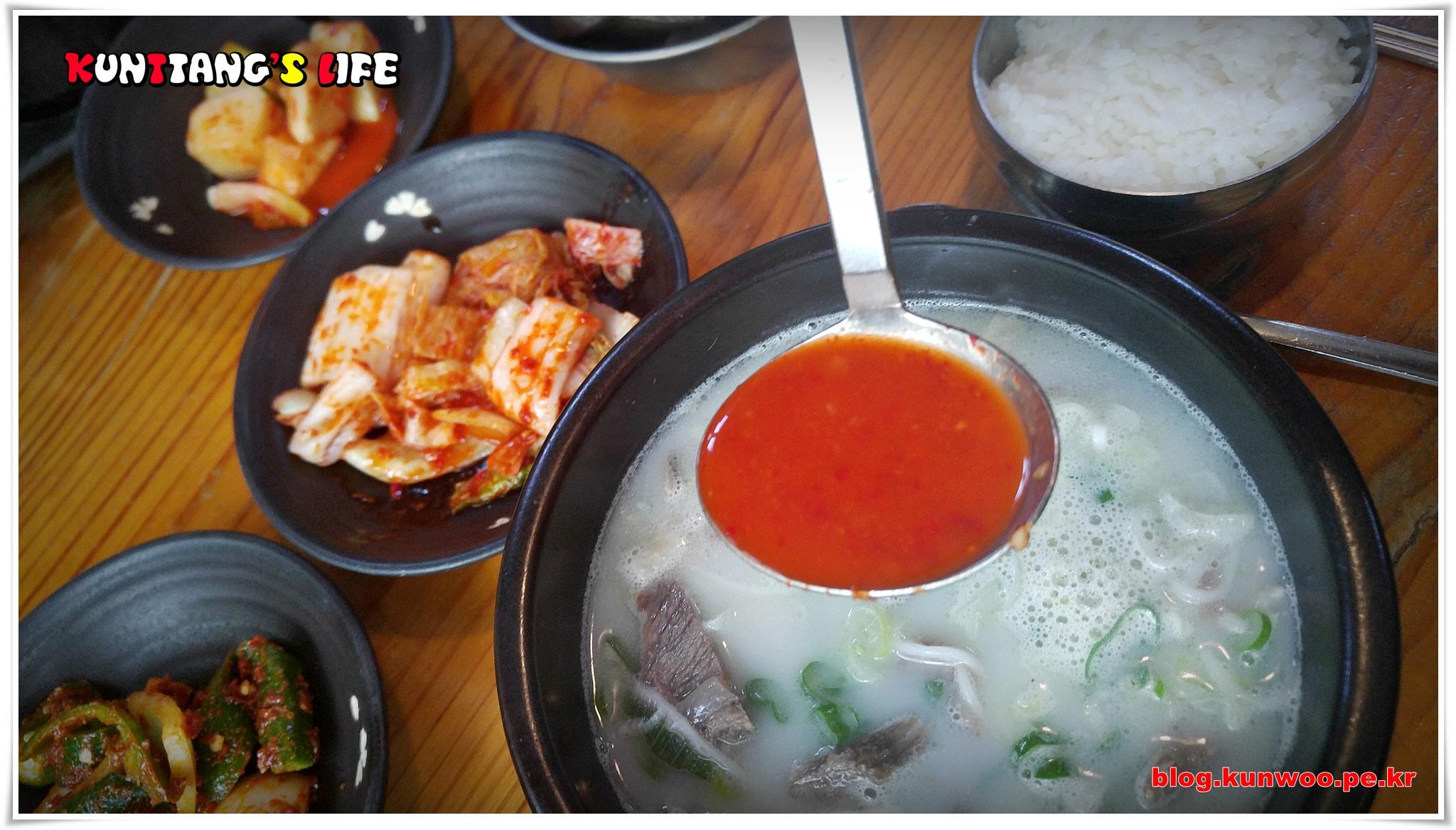 [그림9] 소머리국밥을 아주 맛있게 먹는 방법