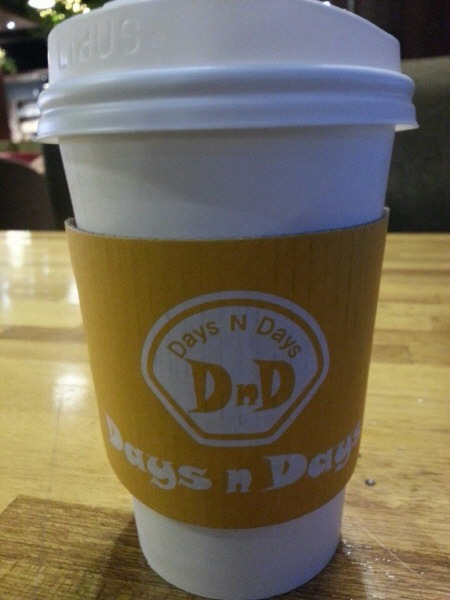 데이즈앤데이즈 컵
