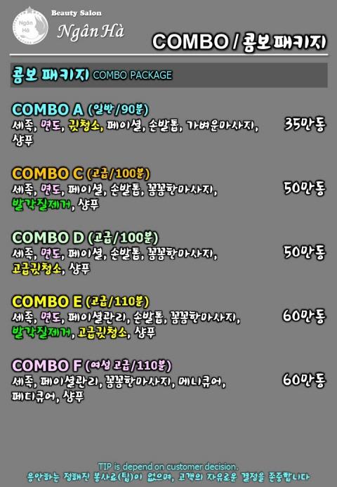 99EF353F5C78185931