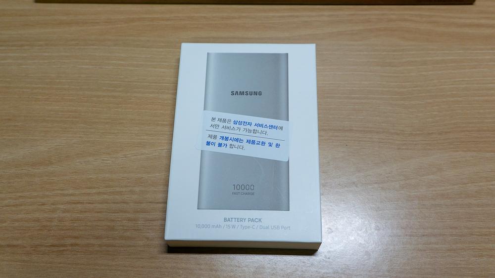 삼성 정품 고속 보조 배터리(EB-P1100)